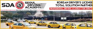 Seoul Driving School